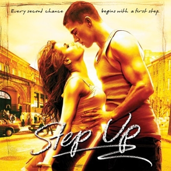 """Step Up"" 2006 год"