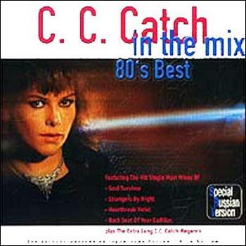 "C.C.Catch ""In The Mix"" 2002 год"