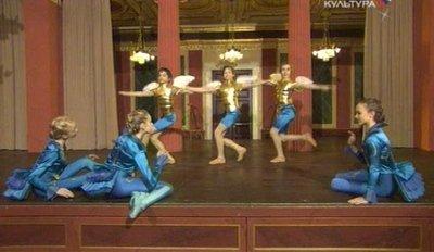 Новогодний концерт Венского филармонического оркестра — 2009