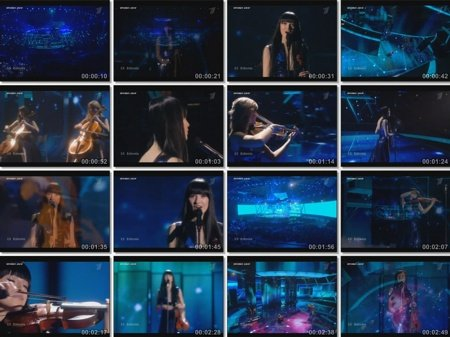 "Urban Symphony ""Randajad"" 2009 год"