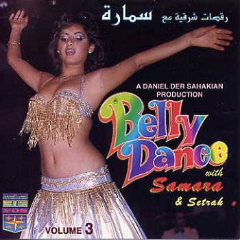 """Belly Dance with Samara & Setrak - Vol 3"" 1992 год"