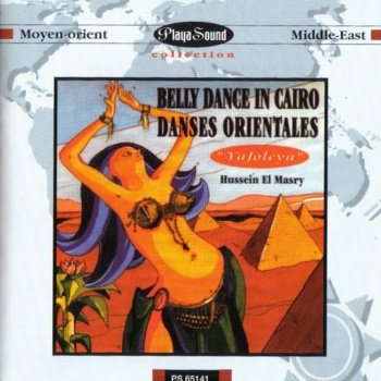 "Hussein El Masry ""Belly Dance in Cairo"" 1995 год"