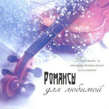 Красивая спокойная музыка