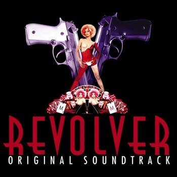 "Nathaniel Mechaly ""OST Revolver"" 2005 год"