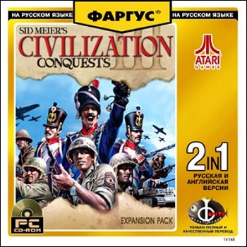 Цивилизация 3 / Civilization III + Conquests (Фаргус)