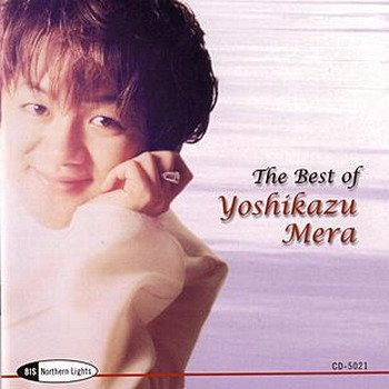 "Yoshikazu Mera ""The Best of"" 2002 год"