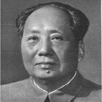 """Мао Цзэдун """"Красная книжечка"""""""