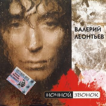 Светлана Антонова биография актрисы фото личная жизнь и