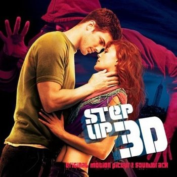"""Step Up 3D (deluxe)"" 2010 год"