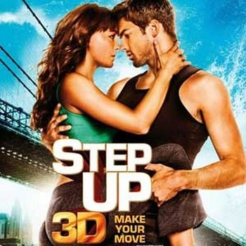"""Step Up 3D (unofficial)"" 2010 год"