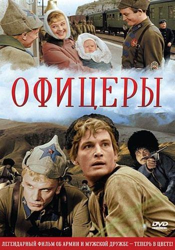 Bộ Sưu Tập Phim Chiến Tranh Nổi Tiếng Của Nga, Đức Và Liên Xô - 19
