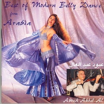 "Aboud Abdel Al ""Best of Modern Belly Dance from Arabia"""