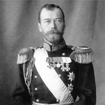 """Николай II """"Дневники 1894-1918 гг"""""""