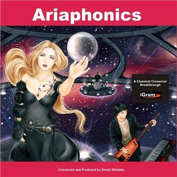 "Ariaphonics ""Act One"" 2004 год"