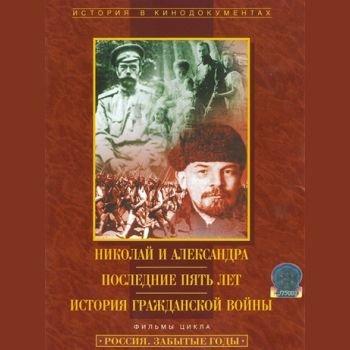 """Александр Айзенберг, Максим Золотухин """"Последние пять лет"""" 1993 год"""