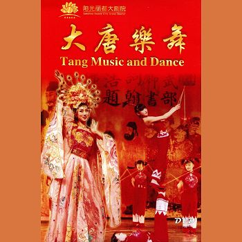 """Tang Music and Dance"""